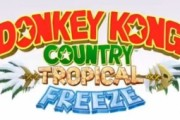 Ny trailer på Donkey Kong Country: Tropical Freeze