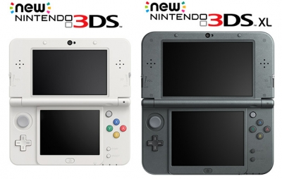 New Nintendo 3DS/New Nintendo 3DS XL fyller 4 år